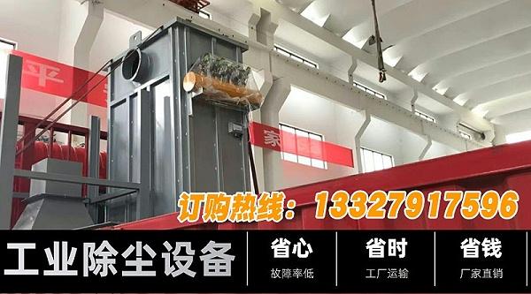 工业除尘设备订购2021-2-26